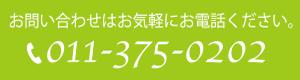 0113750202